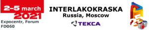 Interlakokraska-TECSA stand